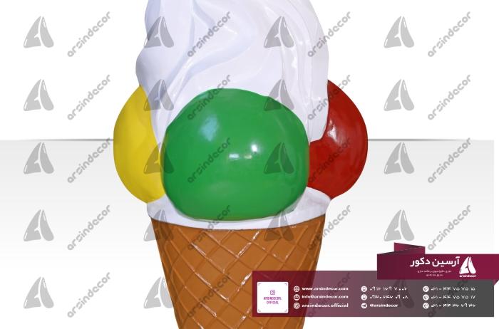 بستنی اسکوپی حجیم