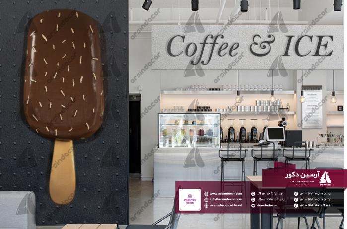 ماکت تبلیغاتی بستنی مگنوم
