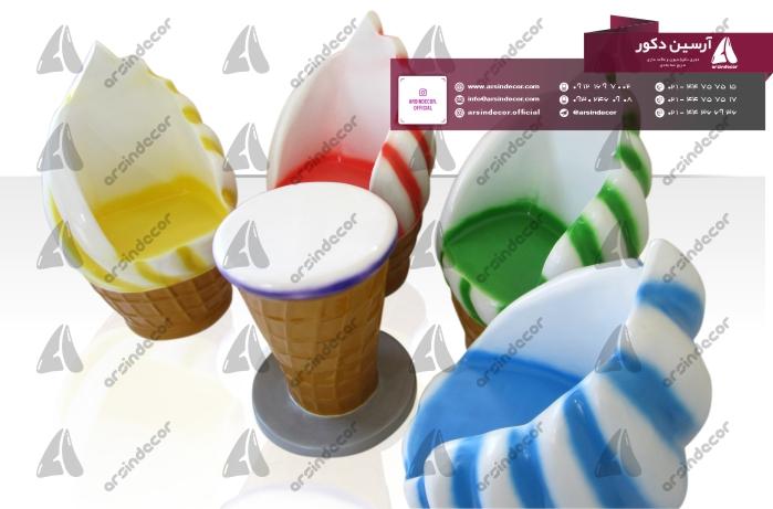 صندلی با طرح بستنی