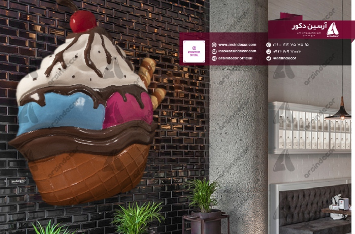 ماکت تبلیغاتی بستنی نانی