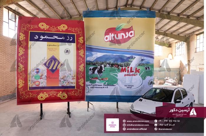 ماکت تبلیغاتی برنج محمود