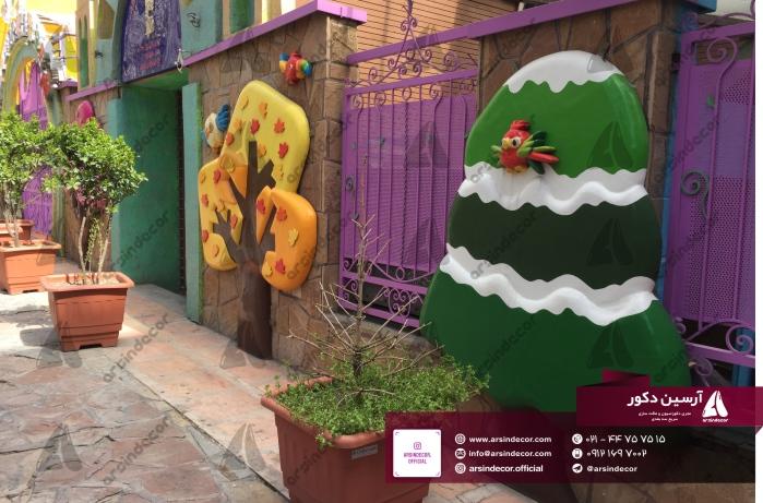 زیباسازی دیوار مهدکودک گلپاد