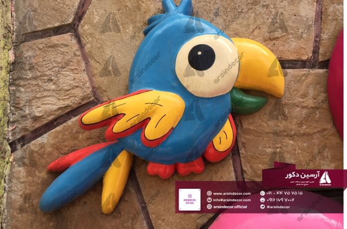 ماکت مهدکودکی پرنده
