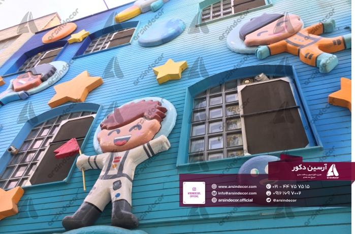 نقاش دیوار مهدکودک