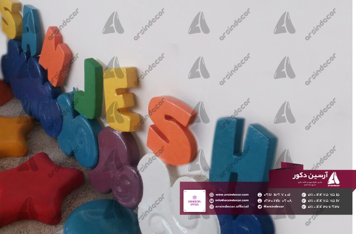 حروف فایبر گلاس