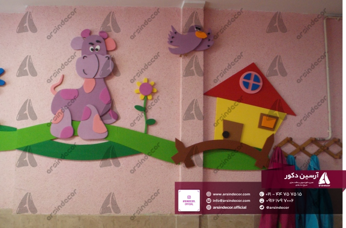 دکور داخلی خانه کودک