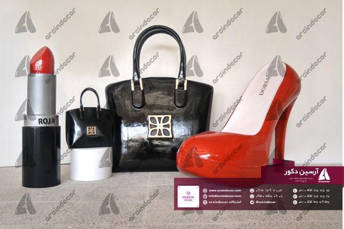 ماکت تبلیغاتی کیف و کفش درسا