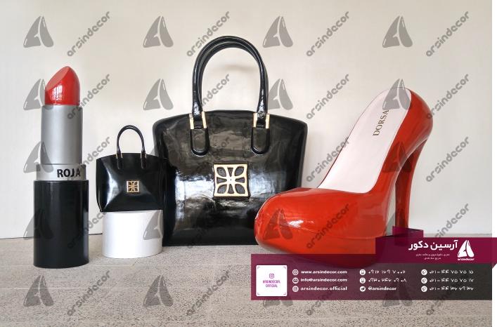 ماکت حجمی کیف و کفش درسا