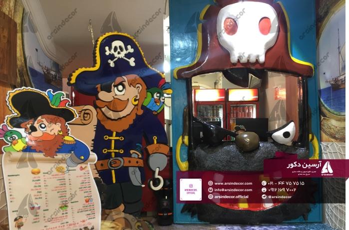 ماکت تبلیغاتی دزد دریایی