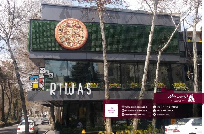 ماکت تبلیغاتی پیتزا ریواس