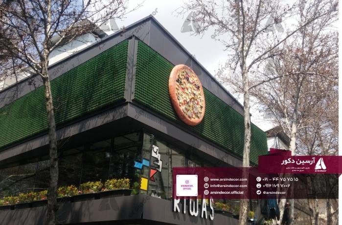 تابلو ساز رستوران ریواس