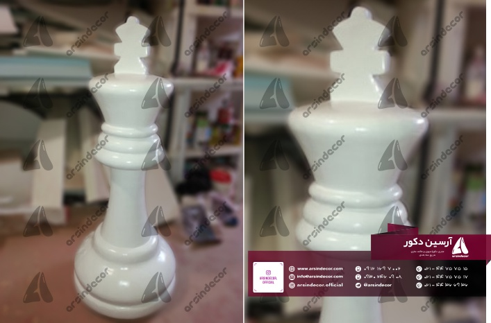 شطرنج بزرگ