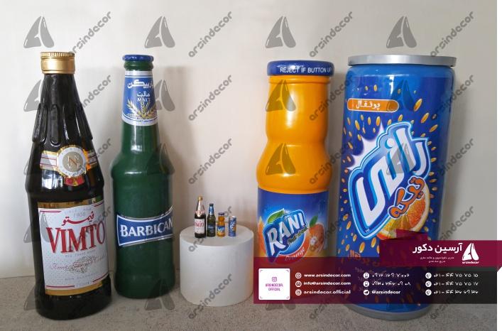 ماکت صنعتی نوشیدنی ها