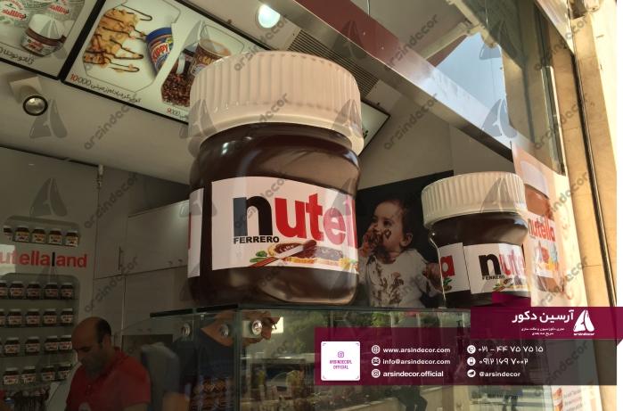 تبلیغات محیطی شکلات