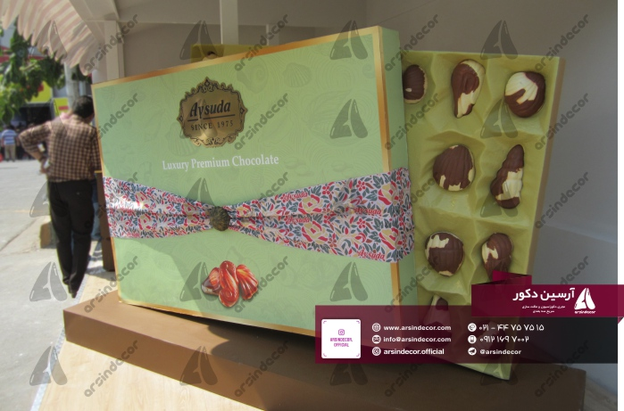 ماکت تبلیغاتی شکلات آی سودا