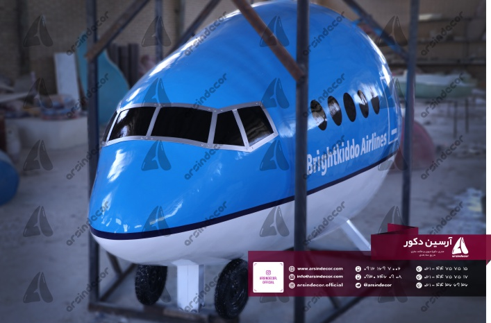 ماکت فایبرگلاس هواپیما