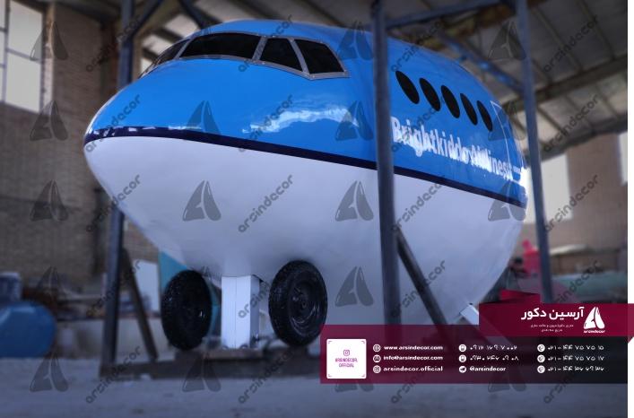 ماکت یونولیتی هواپیما