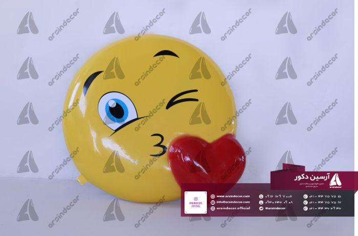 ماکت فایبرگلاس ایموجی بوسه