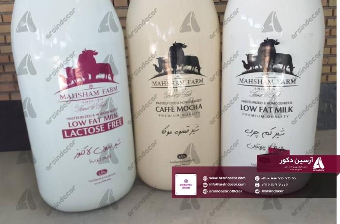 ماکت فایبرگلاس شیر ماهشام