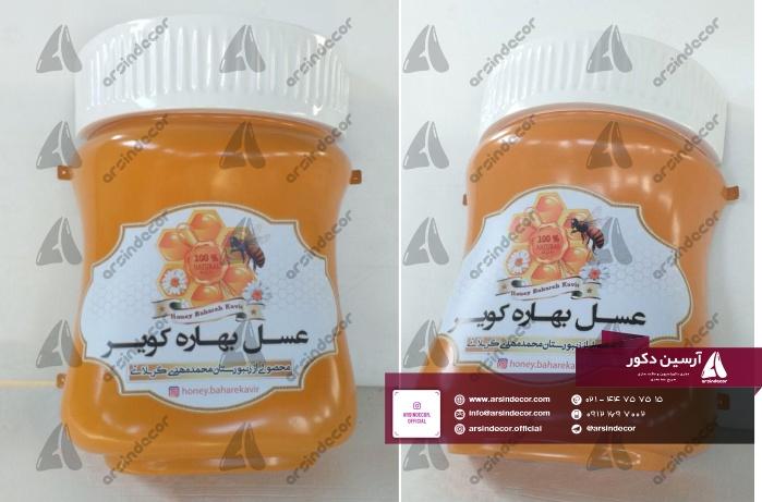 ماکت تبلیغاتی شیشه عسل