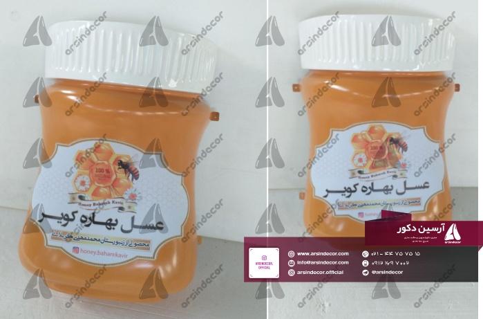 ماکت فایبرگلاس شیشه عسل