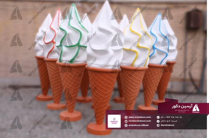 بستنی قیفی لبه رنگی کمربند دار