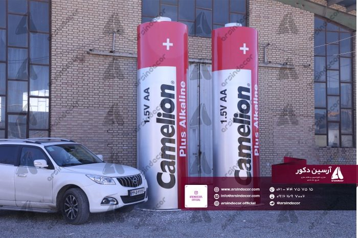 ماکت تبلیغاتی باتری