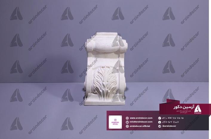 ابزار نمای ساختمان