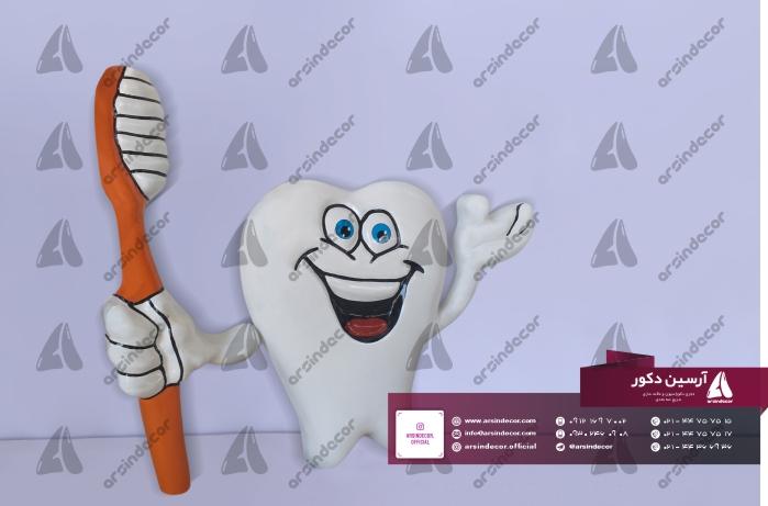 ماکت دندان مصنوعی