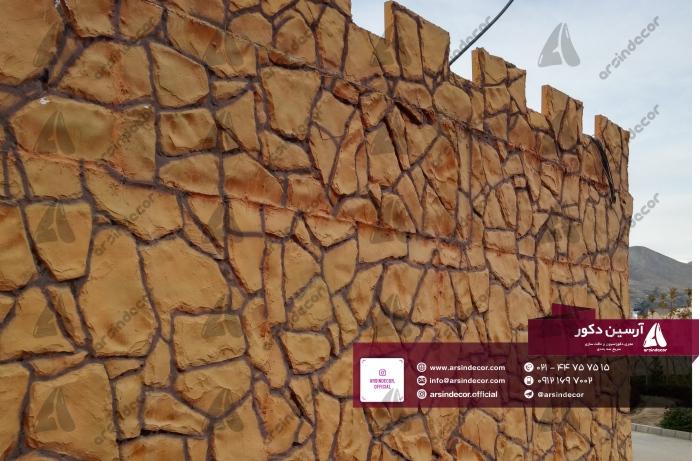 دیوارپوش فایبرگلاس