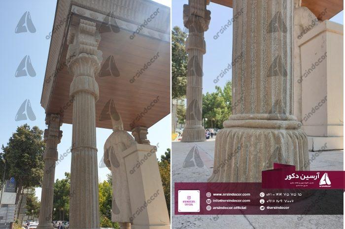 ماکت باستانی دروازه ملل